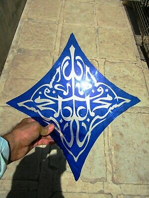 Antique Islamic Calligraphy Quran Etched Glass Arabic Diomand Shape Rare Old*F