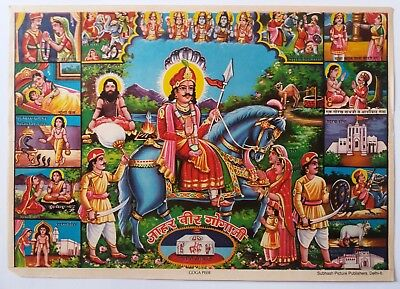 Prints, Posters & Paintings, Hinduism, Religion