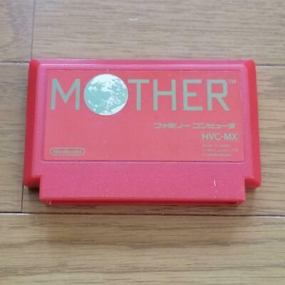 Nintendo Mother NES FC famicom game Shigesato Itoi Family Computer Earth Bound