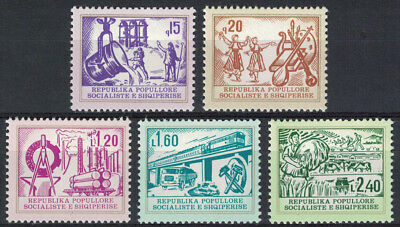 Albania 1978 _ Industry and Culture - Ordinary '78 _ 5 Value _ MNH **