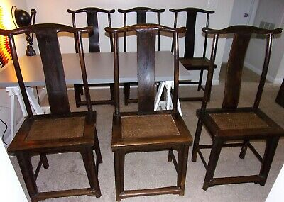 Fine Antique Set of 6 Tall Yoke Back Lamp Hanger Chinese Chairs c 1850-1899 Qing