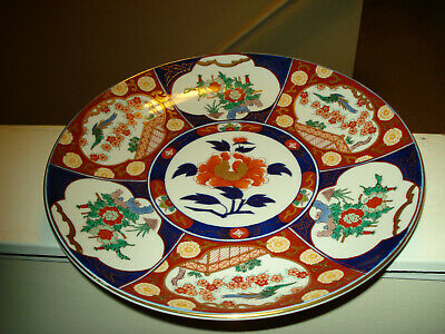 "Rare JAPANESE GOLD IMARI PLATE HUGE 14"" Asian Vintage Hand Painted Charger Plate"