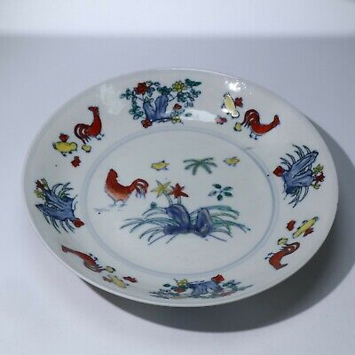 Plate,Chinese Exquisite porcelain plate diameter 18cm