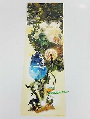 The Jungle Book rare promotional poster IMAX AMC Opening Night Showing Brand New