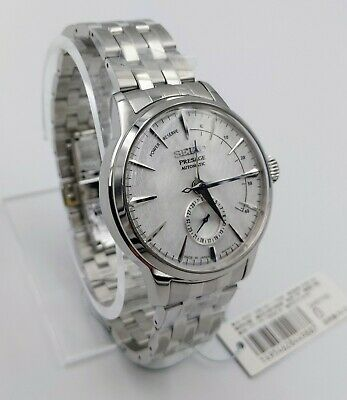 Seiko Presage Limited Edition Star Bar Cocktail Time Power Reserve/Date 1 0f 700