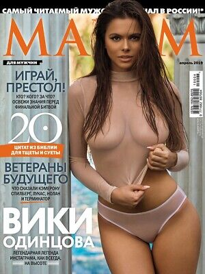 MAXIM RUSSIAN MAGAZINE FOR MEN April 2019 Vicky Odintsova Games Thrones