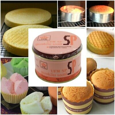 SP Homemade Cakes Foaming and Emulsifier Ingredient for Sponge Cake UFM 100 g