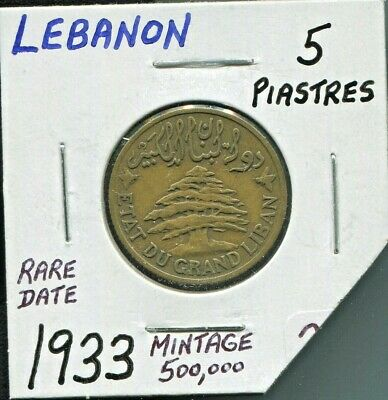 LEBANON - BEAUTIFUL HISTORICAL ALUMINUM-BRONZE 5 PIASTRES, 1933 (a), KM# 5.2