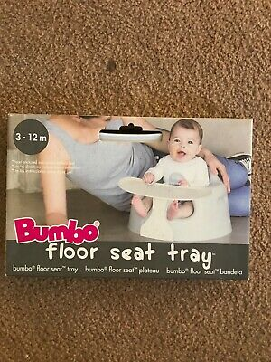 bumbo floor seat tray in box beige 3 to 12 months