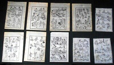 Lot of 10 Authentic 19th Century Hokusai Woodblock Prints: Small Figures
