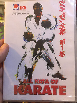 All Kata of Karate -------new sealed dvd (jka)