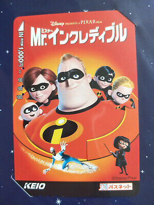 Used Japanese Disney Pixar The Incredibles Train Card Sealed in Collector Pack