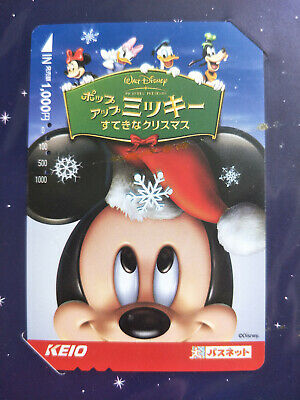 Used Japanese Disney Mickey Mouse Train Card Sealed in Collector Pack