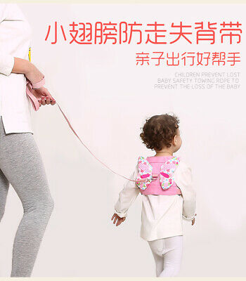 1.5m Toddler Baby Anti-lost Traction Rope Safety Harness Leash Baby Belt Cotton
