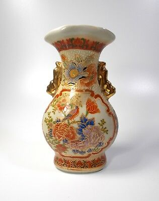 """Asian Art Ceramic Vase Hand Painted Gold Guild Enameled With Handles 8"""""""