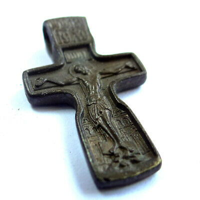 Russian Old Ancient Artifact Bronze Orthodox Small Cross