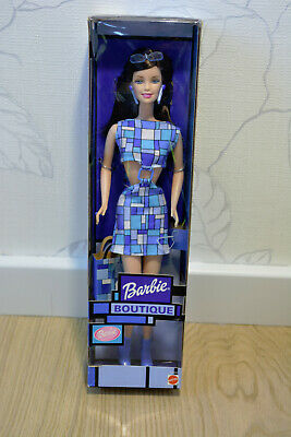 Barbie Boutique Hip to be Square (missing purse/ sac manquant)