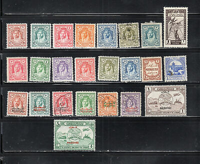 Middle East Jordan  Stamps Canceled Used & Mint Hinged   Lot  48224