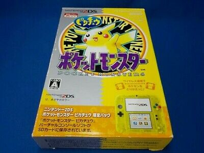 Used Nintendo 2DS Pokemon Pocket Monsters Yellow Pikachu Japan Limited Edition