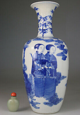 Antique Chinese Porcelain Vase Blue And White Circle - Kangx Mark Qing 17Th 18Th