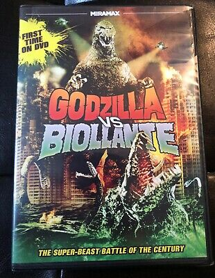 Godzilla Vs Biollante (DVD 2012)VERY RARE 1989 SCI FI ACTION THRILLER BRAND NEW