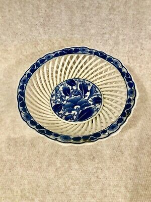 Japanese Imari Woven Reticulated Bowl Signed  5.5""