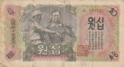 10 won 1947 - With Watermark - Korea / Corea banknote P10a