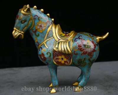 "7"" Old Chinese Bronze Gild Cloisonne Carved Flower Animal Horse Success Statue"