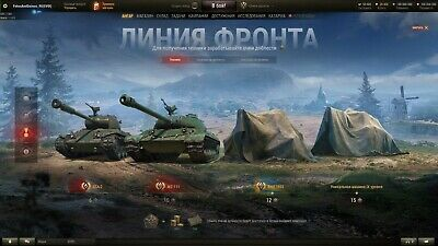 WORLD OF TANKS (WOT) RANKED BATTLES 2019 | First Devision | (no