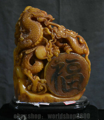 """15.2"""" Antique China Natural Shoushan Stone Carved Animal 2 Dragon Bead Statue"""
