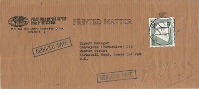DD2413 Singapore  Oct 1981 printed matter wrapper UK; solo 20c ship stamp