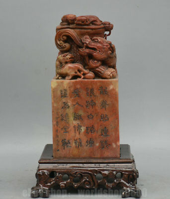 """12"""" Antique China Natural Shoushan Stone Pixiu Beast Dynasty Seal Stamp Signet"""