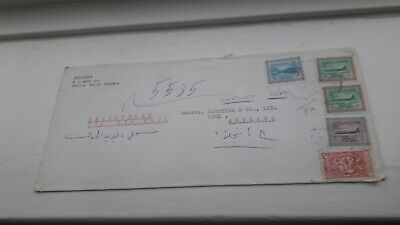 1960S ? SAUDI ARABIA TO UK COVER #2 / 5 x STAMPS BX3 6.99 POST FREE WORLDWIDE