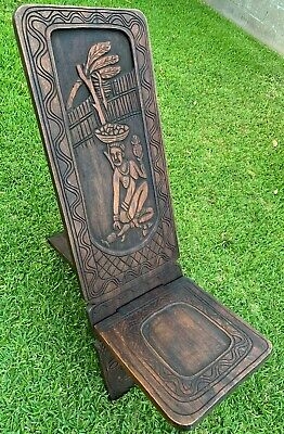 Africa Hand Carved Tribal Wood Wooden Ethnic African Birthing Chair