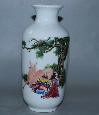 Vase,Chinese Exquisite porcelain vase height 22.5cm