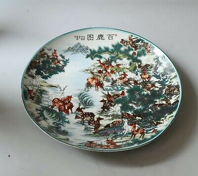Plate,Chinese Exquisite porcelain deer figure plate diameter 25.5cm