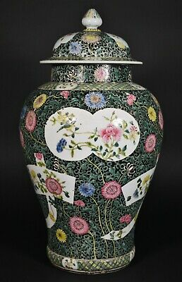 Large Famille Rose Porcelain Vsae Jar - China Late 19 Century Guangxu Period