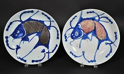 Pair Of Blue & White Fish Plates - China early 19th C Qing Daoguang Period