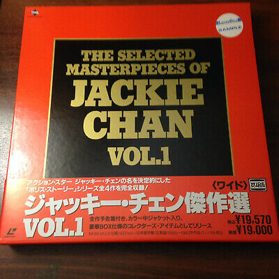 Laserdisc - The Selected Masterpieces of Jackie Chan Vol 1  Japan Release