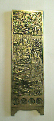 Antique Silver Asian / Chinese  Wisemen Relief Stamped Plaque