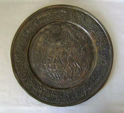 Vintage Persian / Indian Repousse Decorated Tinned Copper Plate Tray: 30 cm wide