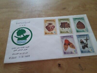 1977 LIBYA LAR  STAMPS £4.99 POST FREE WORLDWIDE bx2