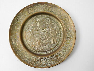 Antique Persian Engraved Brass Plate/ Tray Qajar dynasty period