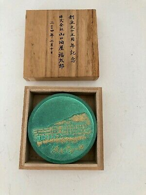 Vintage Chinese Makeup Lipstick Anniversary Brass Box Container Trinket wit Lid