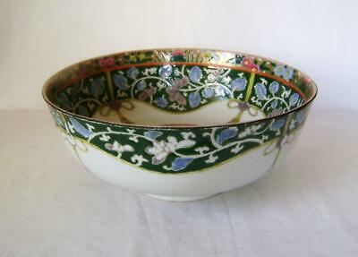 Chinese Famille Verte Enamel Porcelain Bowl with 4 Character Mark c.19th.