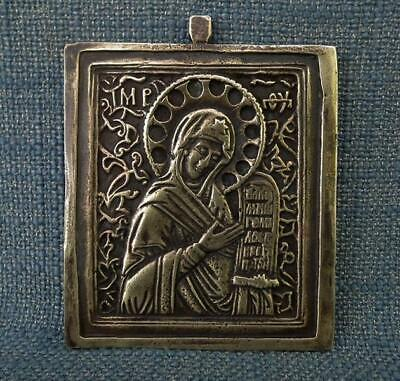 Rare Antique 19th century Russian Brass Icon Mother of God From a Deesis