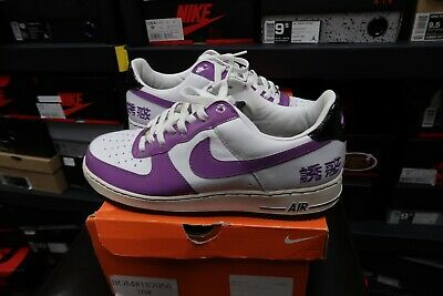 NIKE AIR FORCE 1 Lebron Chamber of Fear Temptation 311729