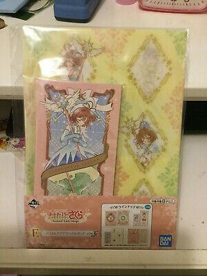 Card Captor Sakura Notebook and Clear file
