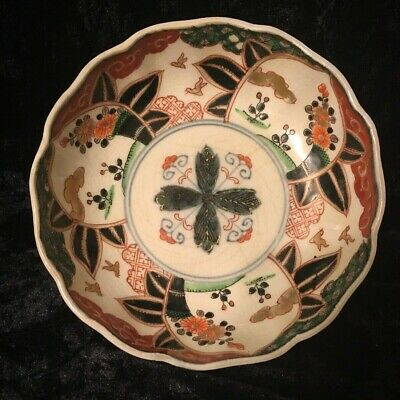 Japanese Imari Peach And Bird Bowl