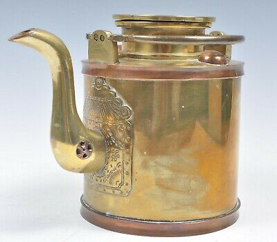 C. Mid 19th Century Chinese Beautifully Designed Brass & Copper Kettle/Teapot